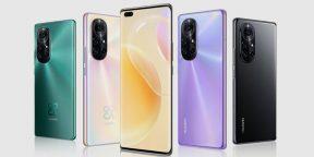 Huawei представила субфлагманы Nova 8 и Nova 8 Pro с зарядкой на 66 Вт
