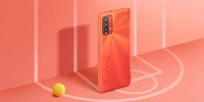 Xiaomi представила Redmi 9 Power с аккумулятором на 6 000 мА·ч