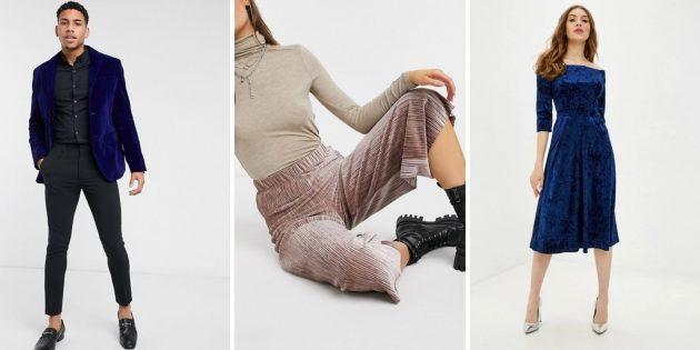 В чём встречать новый 2021 год: Одежда из бархата