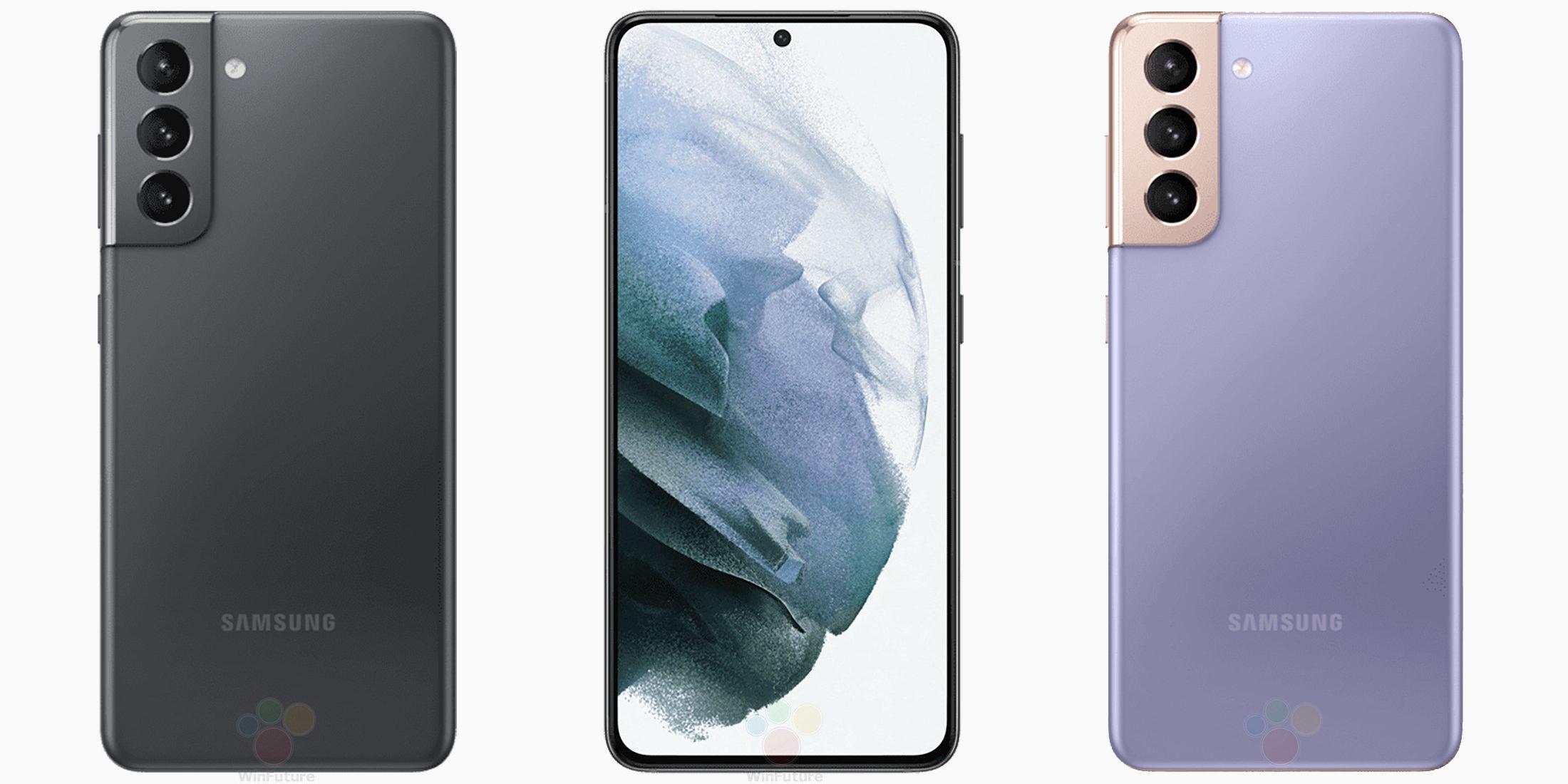 цены Samsung Galaxy S21
