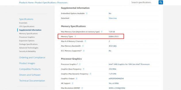 Как разогнать оперативную память: узнайте характеристики процессоров Intel