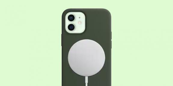 Обновление iOS 14.3 «ломает» поддержку неофициальных зарядок MagSafe