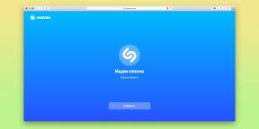 Shazam приходит на ПК: искать музыку теперь можно прямо в браузере
