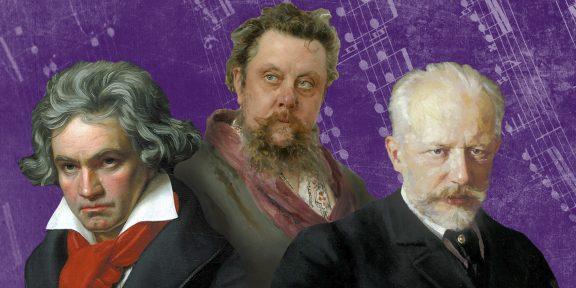 ТЕСТ: Это Бах или Бетховен? Проверьте, знаете ли вы, как выглядят известные композиторы