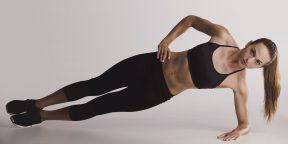 Тренировка дня: 8 упражнений для подтянутого живота
