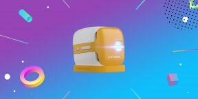 Выгодно: портативный проектор со скидкой 14 000 рублей