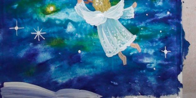 Как нарисовать ангела: дорисуйте звёзды и сугроб