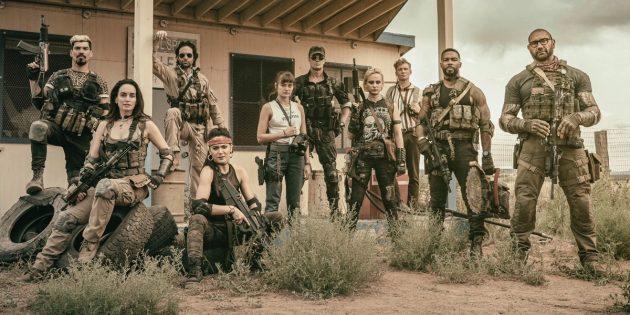 Фильмы ужасов 2021 года: «Армия мертвецов»