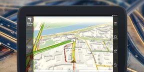В приложении «Яндекс.Карты» появился навигатор