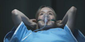 Почему бывает тяжело дышать, не хватает воздуха