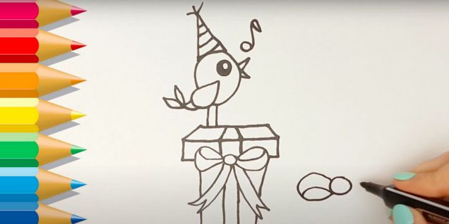 Как нарисовать подарки: Начните рисовать вторую коробку