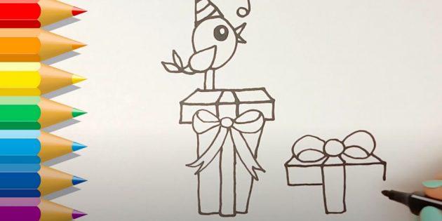 Как нарисовать подарки: Нарисуйте ленты