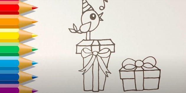 Как нарисовать подарки: Нарисуйте дно