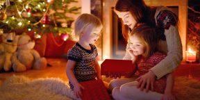 5 способов организовать для ребёнка волшебный Новый год