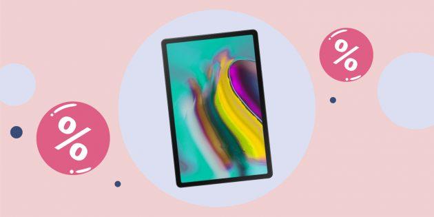 Промокоды дня: распродажа планшетов со скидкой 20% в онлайн-магазине МТС до 27декабря