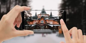Путешествуйте по России этой зимой и выигрывайте призы в фотоконкурсе