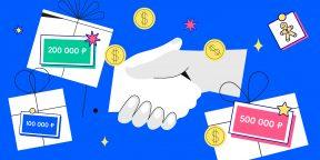 Ozon дарит деньги на бизнес мечты! Как их получить?