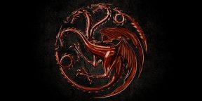 HBO поделился подробностями о «Доме драконов» — приквеле «Игры престолов» о Таргариенах