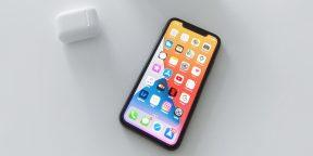 Apple признала проблему с экранами некоторых iPhone 11 и запускает программу замены