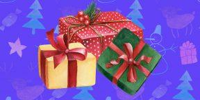 Как нарисовать подарки: 15 несложных способов
