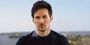Павел Дуров призвал потреблять меньше, а создавать больше