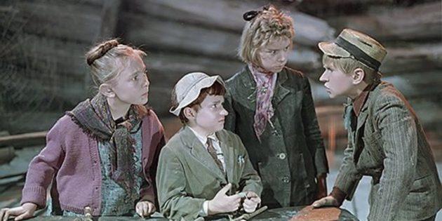 Советские детские фильмы: «Сказка о потерянном времени»