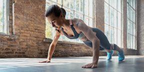 Тренировка дня: суперупражнение для выносливости и координации
