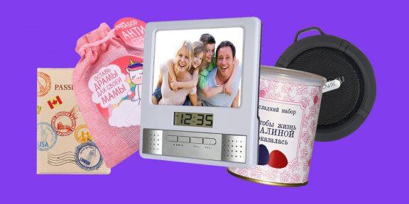 21 интересный новогодний подарок не дороже 500 рублей