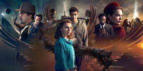 Сериал «Тёмные начала» продлили на третий сезон, но он станет последним