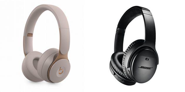 Альтернатива Beats Solo Pro — Bose QC35II