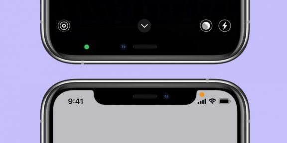 Что означают зелёный и оранжевый индикаторы в верхней панели iPhone
