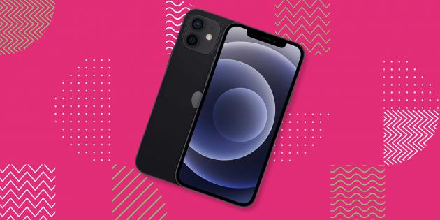 Лучший смартфон 2020года — iPhone 12