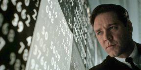 Что такое нумерология и почему верить в неё стыдно