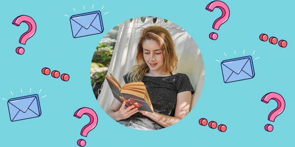 Как читать много книг?