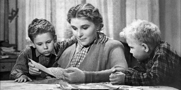 Советские фильмы для детей: «Чук и Гек»