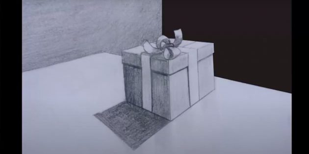 Реалистичная коробка с подарками