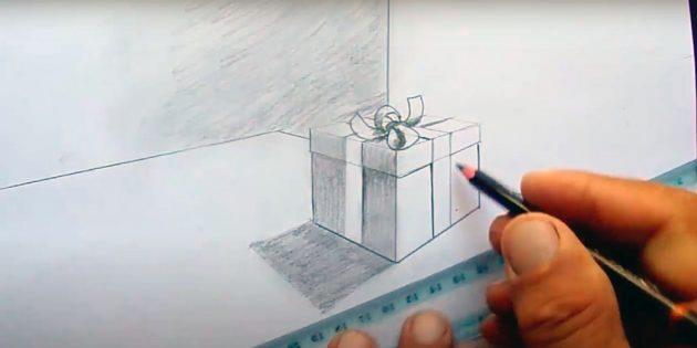 Как нарисовать подарки: Заштрихуйте стену