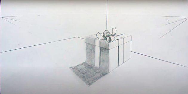 Как нарисовать подарки: Нарисуйте стол