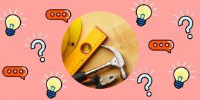 Задайте любой вопрос про ремонт и строительство! Вот как это сделать