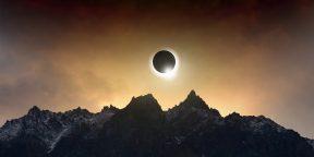 В 2021 году два солнечных и два лунных затмения: когда и как на них посмотреть