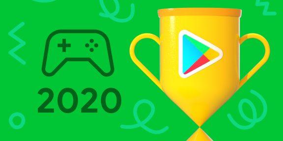 Google выбрала лучшие игры и приложения для Android в 2020 году