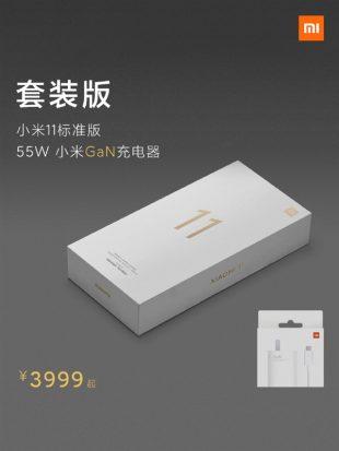 Xiaomi Mi 11 можно будет купить с зарядкой без доплаты