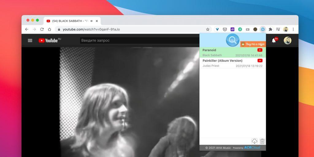 Распознавание музыки онлайн: AHA Music