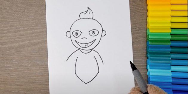 Как нарисовать ребёнка: нарисуйте тело