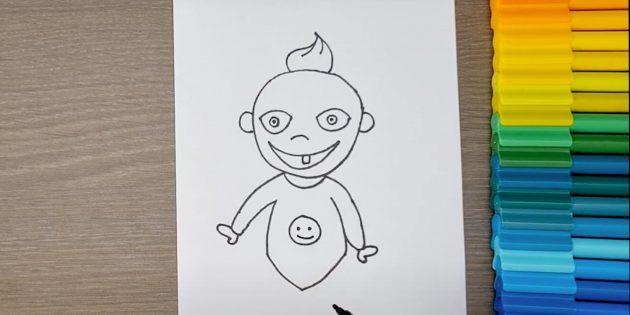 Сделайте рисунок на груди