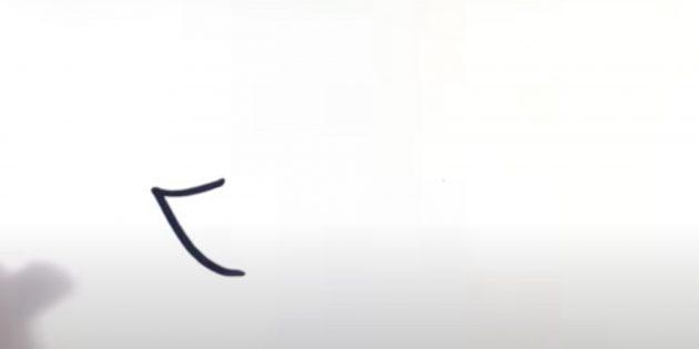 Как нарисовать ёжика: нарисуйте мордочку