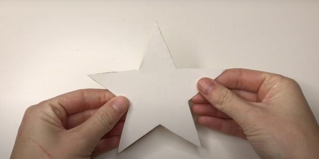 Сделайте две звезды
