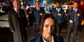 После «Молчания ягнят»: вышел первый трейлер детективного сериала «Кларисса»