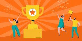 Кто получит запас семечек «Джинн» на месяц: результаты конкурса в игре для любителей кино