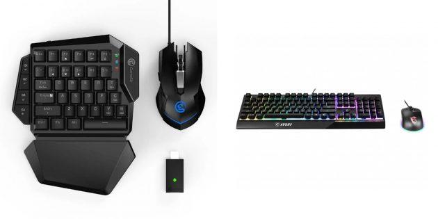 Подарки другу на 23 Февраля: игровые мышь и клавиатура